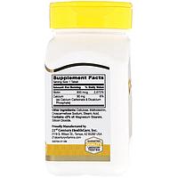 Біотин Biotin 800 мкг 21st Century 110 таблеток, фото 2