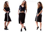 Черная женская юбка с лампасами
