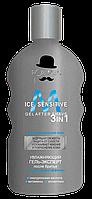 FD Зволожуючий гель-експерт після гоління  ICE SENCITIVE 200мл (4432)
