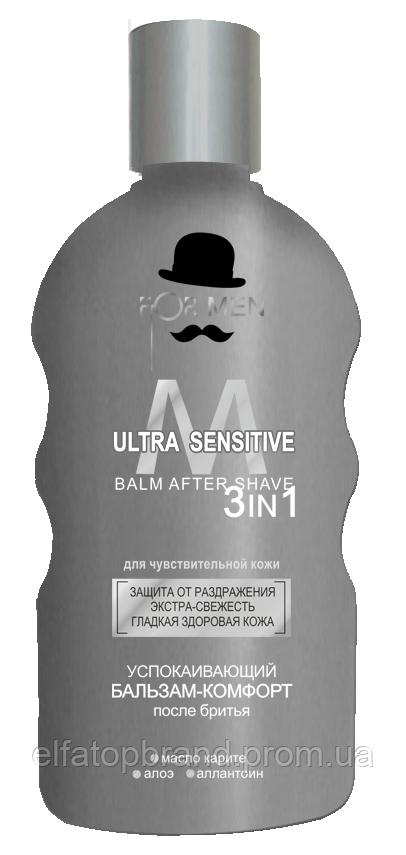 """FD Заспокійливий бальзам-комфорт після гоління """"ULTRA SENSITIVE"""" 200мл (4425)"""