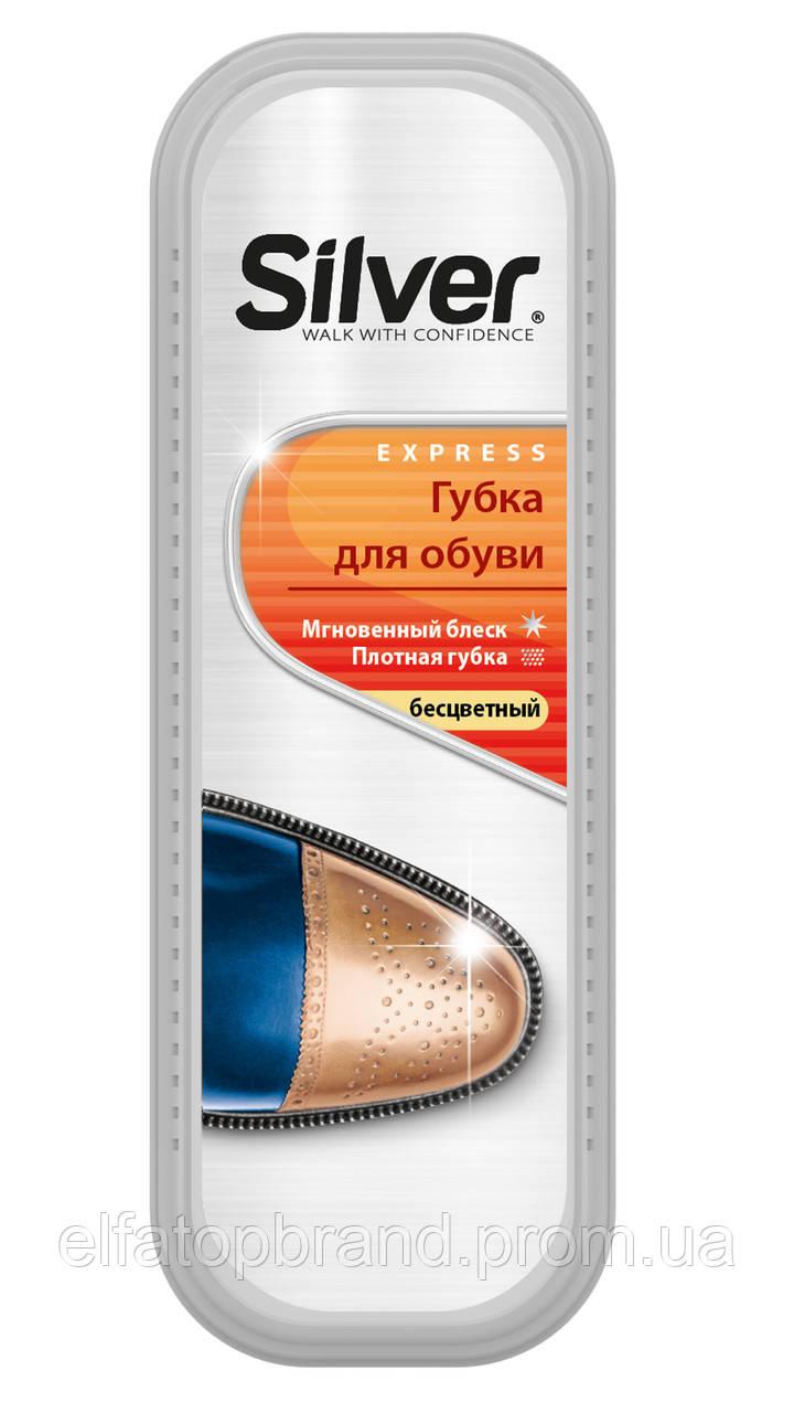 Губка Блеск Для Обуви Сумок Аксессуаров из Гладкой Кожи Эко Кожи Стандартная Бесцветная Сильвер Silver Express