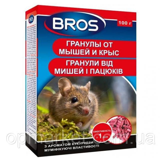 Bros Родентицидний засіб Гранули від мишей і пацюків 100гр