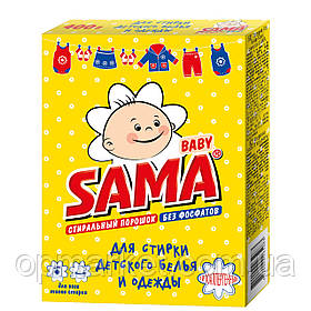 """Порошок пральний безф.  """"SAMA"""" Baby для прання дитячого одягу 400 г"""