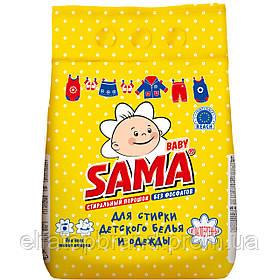 """Порошок пральний безф.""""SAMA"""" Baby для прання дитячого одягу 2400 г"""