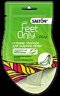 Гелевые Полоски Для Обуви Feet Comfort Lady Салтон Комфорт Salton Comfort