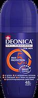 "Дез DEONICA FOR MEN антиперспирант ""5Protection"" 50мл (ролик)"