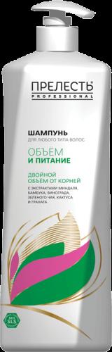 Шампунь Восстанавливающий Для Всех Типов Волос Объем И Питание Прелесть Professional 380 мл