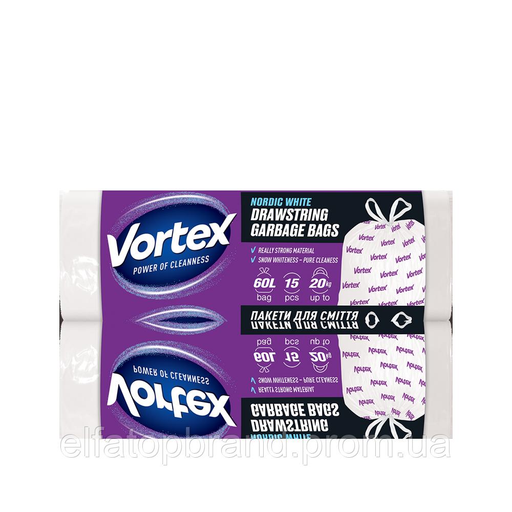 Пакет для сміття п/е VORTEX з зятяжкою 60*64 60л/15 білий (25шт/ящ)