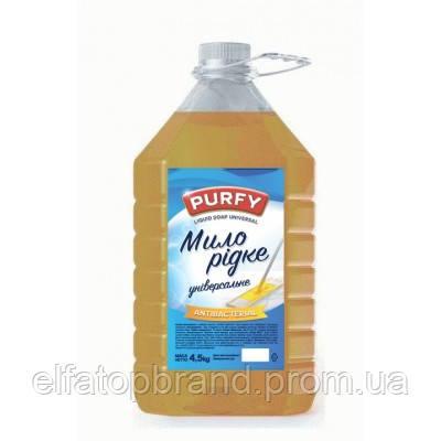 Мыло Жидкое Универсальное Антибактериальное PURFY ANTIBACTERIAL Бутылка 4500 мл