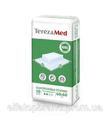 Пеленки Одноразовые Впитывающие Для Детей и Взрослых Normal 60x60 TerezaMed 10 шт