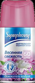 Освіж пов Symphony 250 змінний блок Весняна свіжість