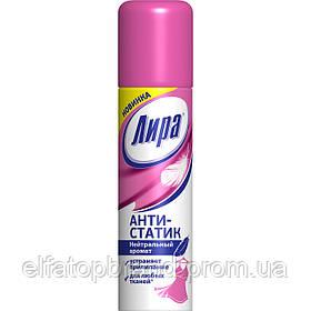 Антистатик Ліра нейтр запах 150