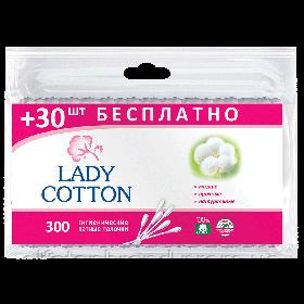Lady Cotton Палички ватні в поліетиленовому пакеті 300шт. ОПТ