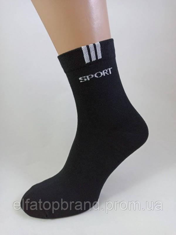 Шкарпетки чоловічі 118-1С р. 25 чорні