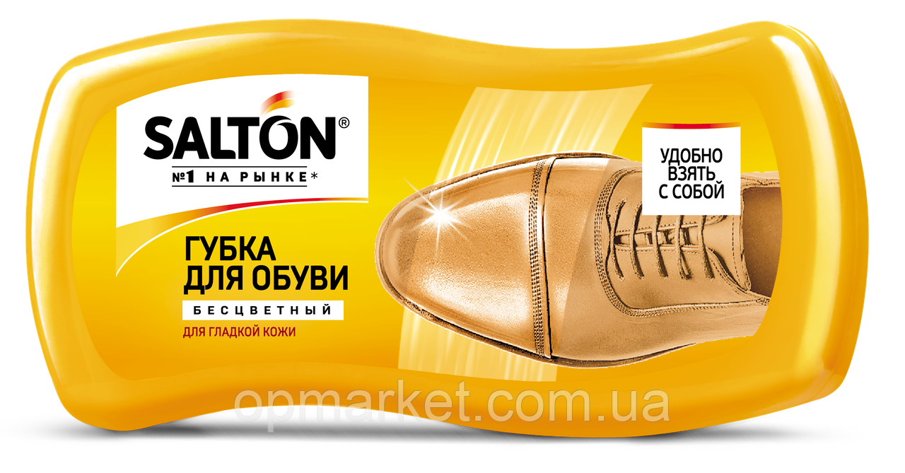 Губка Для Обуви Из Кожи Эко Кожи Бесцветная Мини Салтон Salton