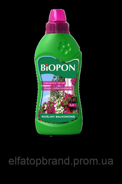 Удобрение Жидкое Для Балконных И Террасных Растений Биопон Biopon 500 мл