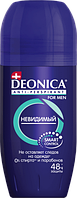 "Дез DEONICA FOR MEN антиперспирант ""Невидимий"" 50мл (ролик)"