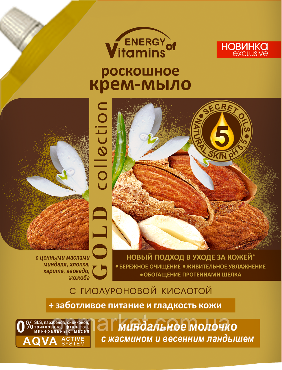 Роскошное Крем Мыло Питательное С Миндальным Молочком Duo-Pack Energy Of Vitamins Альянс 450 мл