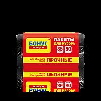 Пакеты Для Мусора Для Обычного Ведра БОНУС 45*55  35 л 50 шт Черные