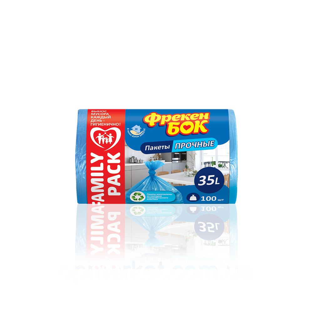 Пакеты Для Мусора Прочные Фрекен Бок Family Pack 50*60 35 л 100 шт Черные