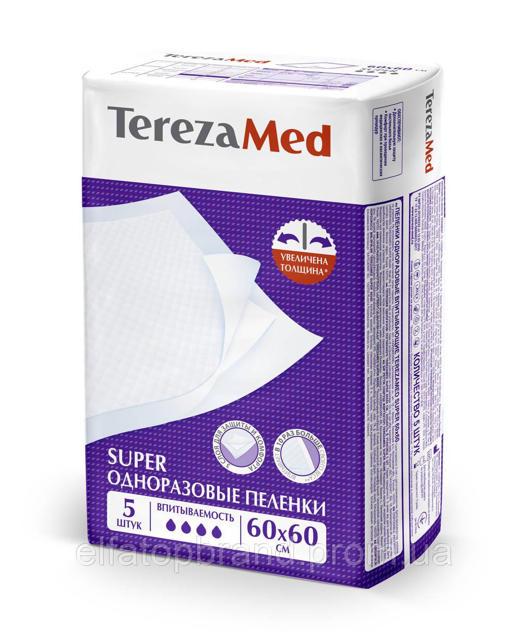 Пеленки Одноразовые Впитывающие Для Детей и Взрослых Super 60x60 TerezaMed 5 шт