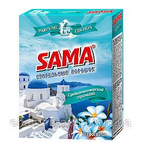 """Порошок пральний безф. """"SАМА"""" Універсал середземноморський  аромат 350 г"""