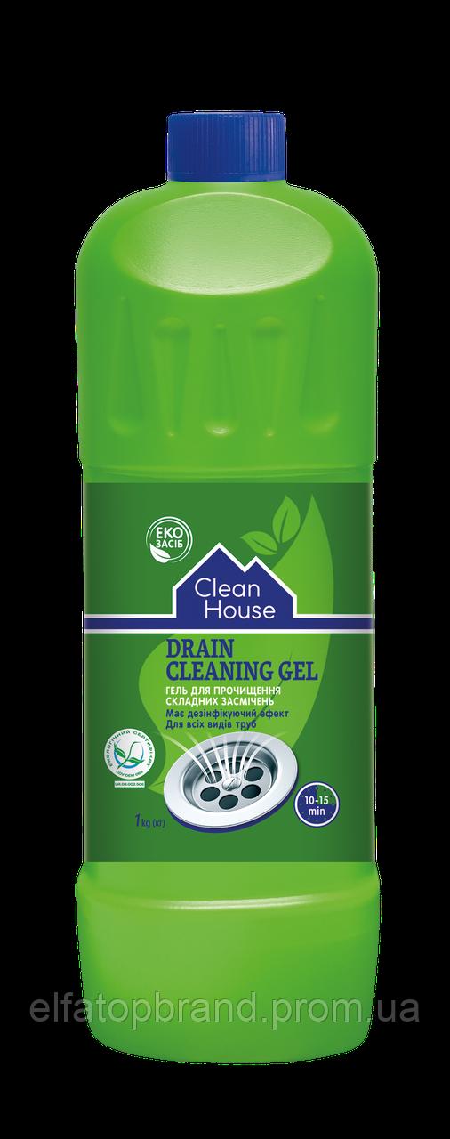 Экологическое Средство Для Прочистки Всех Видов Труб Сложных Засоров Гель TURBO Clean House Клин Хаус  1000 мл