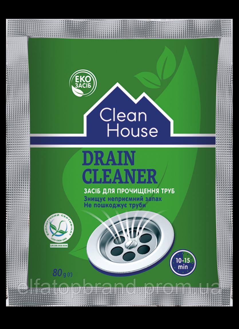 Екологічний Засіб Для Прочищення Засмічених Зливних Каналізаційних Труб Clean House Клин Хаус 80 г