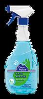 Екологічний Засіб Для Миття Скла Зі Спиртом Морозна свіжість Clean House Клин Хаус 500 мл