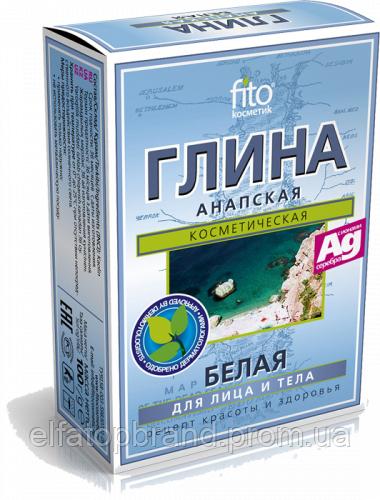 Глина Фито Косм. біла Анапська 100 г.