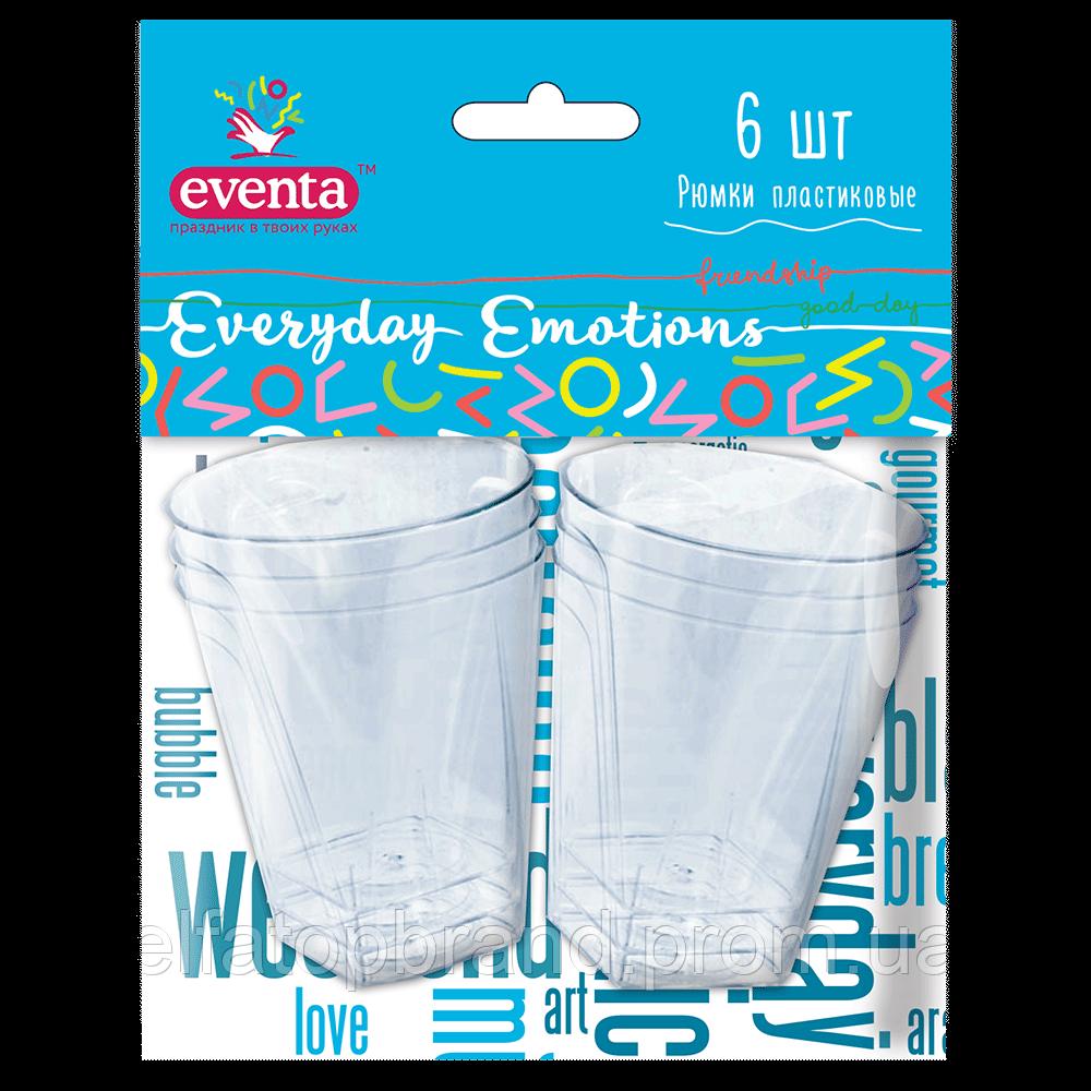 Чарки Пластикові Прозорі Everyday Emotions Евента EVENTA 6 шт