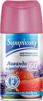 Освежитель Воздуха Для Дома Нейтрализатор Неприятных Запахов Лаванда Грейпфрут Сменный Блок Symphony 250