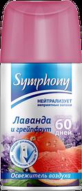 Освіж пов Symphony 250 змінний блок Лаванда та грейфрут