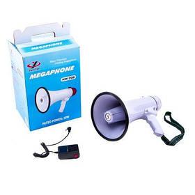 Гучномовець рупор мегафон великий HW 20B