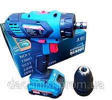 Акумуляторна дриль Spektr Professional SCD-18/2 (DFR , кейс)