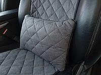 Автомобильные подушки, темно-серый цвет.