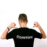 Универсальная футболка Дія Бізнес, фото 3