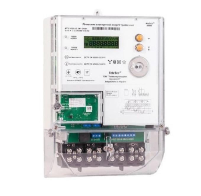 Счетчик MTX 3R30.DK.4Z1-YDO4, 5(120)А, 3ф 3х220/380В, (А+R±), PLC2, многотарифний TeleTec