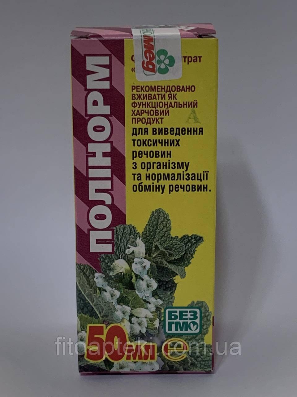 Полинорм А 50 мл Экомед