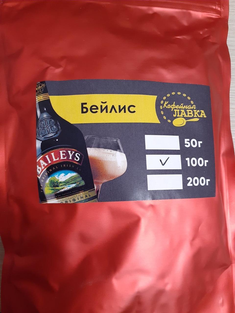 КАВА PUSN 100% АРАБІКА смак ТРЮФЕЛЯ БРАЗИЛІЯ 100 грам