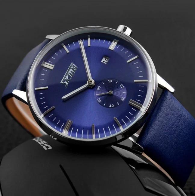 Мужские классические часы Skmei 9083 submarine