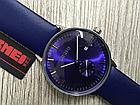 Мужские классические часы Skmei 9083 submarine, фото 6