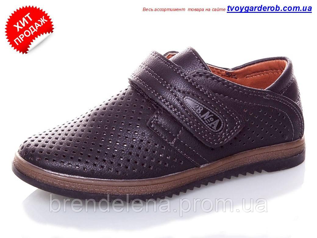 Туфли детские для мальчика  р 27-17(код 7348-00)