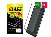 Huawei Y5p Защитное Стекло Full Glue (черная рамка)