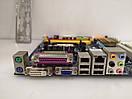 Материнская плата GIGABYTE GA-M68SM-S2 AM3/AM2+ DDR2, фото 2
