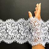 Ажурне французьке мереживо шантильї (з віями) білого кольору шириною 16,5 см, довжина купона 2,35 м., фото 2
