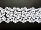 Ажурне французьке мереживо шантильї (з віями) білого кольору шириною 16,5 см, довжина купона 2,35 м., фото 7