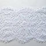 Ажурне французьке мереживо шантильї (з віями) білого кольору шириною 16,5 см, довжина купона 2,35 м., фото 8