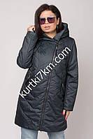 Женская куртка большого размера Damader 11077