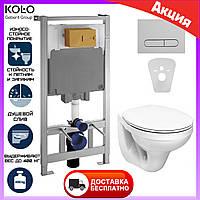 Унитаз подвесной Kolo Idol M1310000U c сиденьем + инсталляция Volle Master